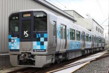 KSI Smart Train