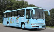 First Electric Bus